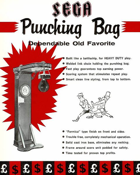 480px-Punchingbag_flyer1