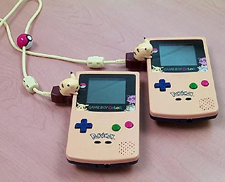 pokemonlinkcable_top