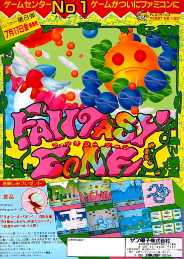 fantzone