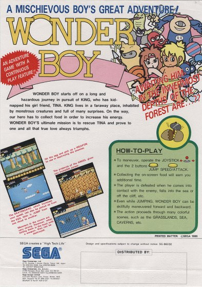 wonder_boy_arcade_jp_flyer