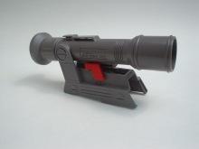 ac-sighting-scope