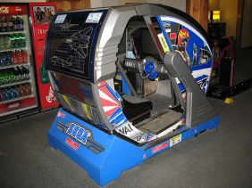 after-burner-arcade-machine