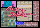 alien-syndrome-sega-arcade-gameplay-screenshot-1
