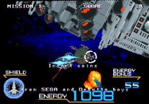 GalaxyForceII_Arcade_Message1