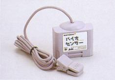n64-bio-sensor