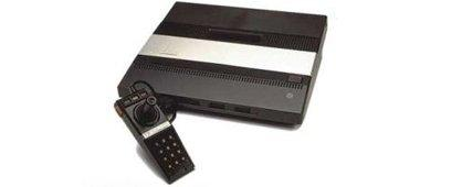 Console Atari 5200