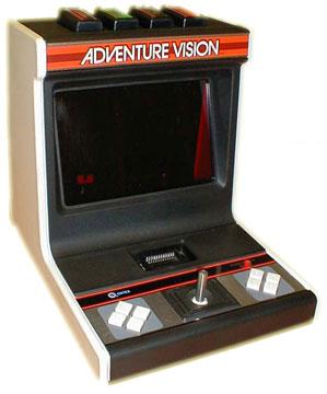 consoles adventure vision