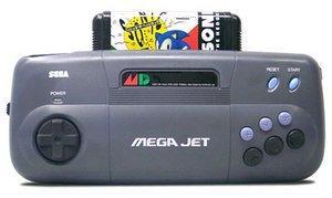 consoles MegaJet